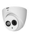 EOL-VIPVision 6MP Pro-Series Infrared Fixed Mini Dome (3.6mm)