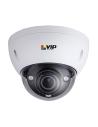 VIP Vision - 12.0 Megapixel Infrared Motorised Vandal Resistant Dome