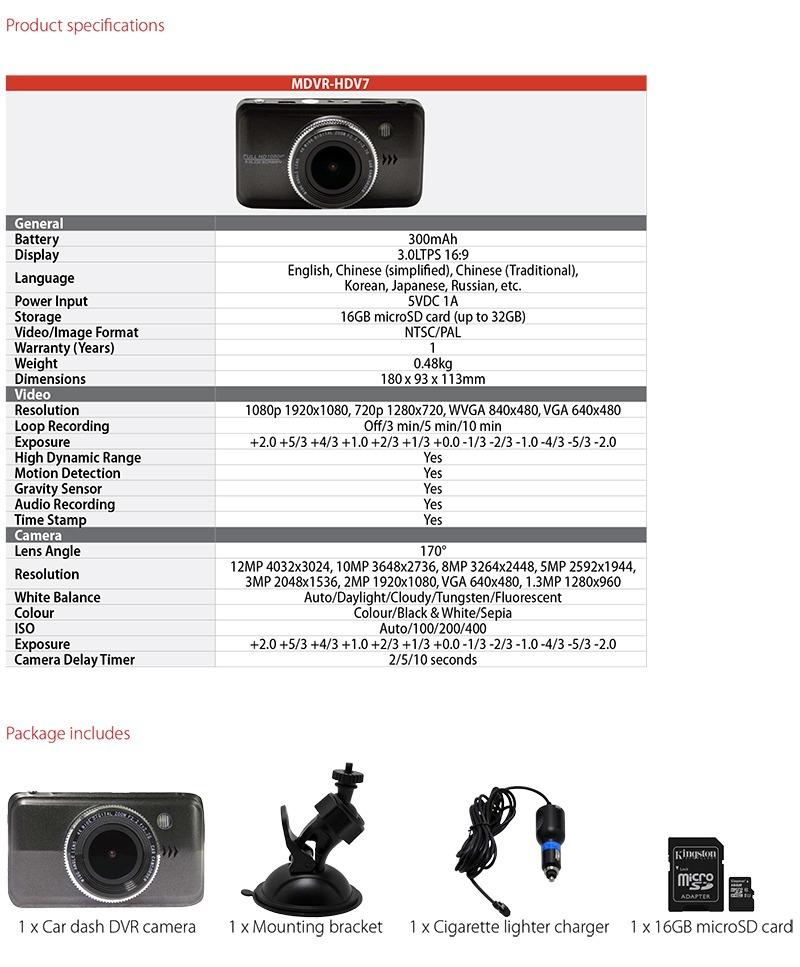 MDVR-HDV7 1080p Camera - Product Brochure (PDF)-2.jpg