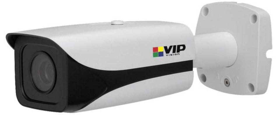 vip-vision-120-megapixel-infrared-motori