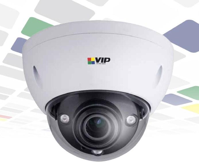 vip-vision-4-megapixel-infrared-motorise