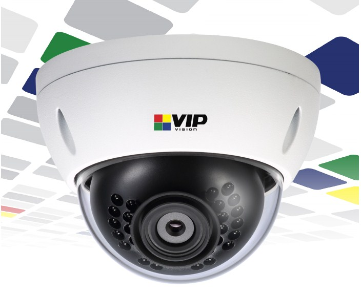 vip-vision-4-megapixel-wdr-infrared-fixe