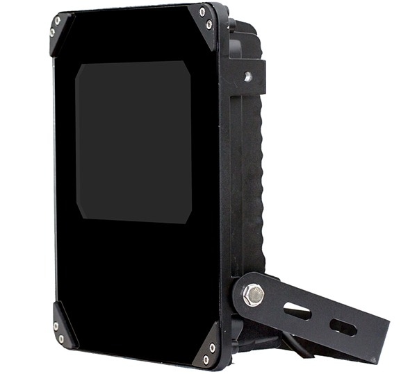 securview-60w-120m-infrared-illuminator-